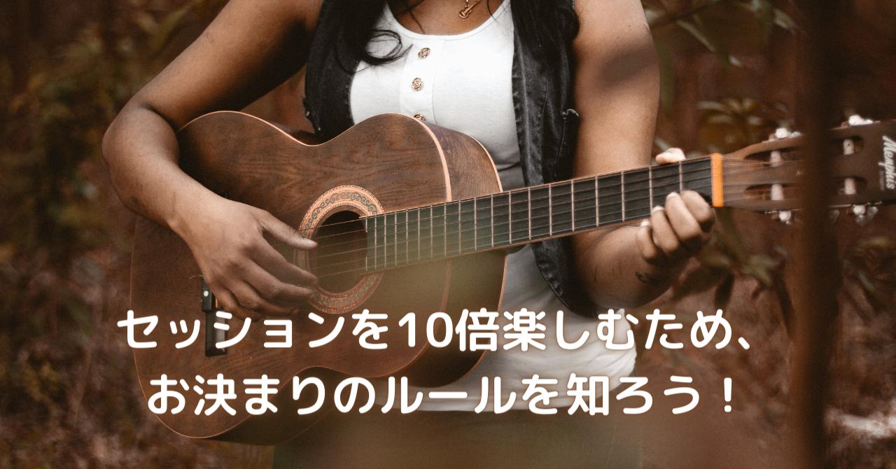 アコースティックギターを弾く少女